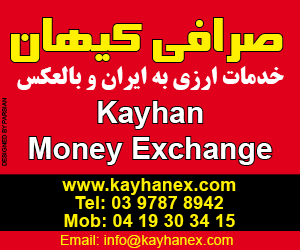 Sarafi_Keyhan.png