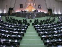 توقف جمع آوری امضا در مجلس برای معرفی  ۱۷۰دریافت کننده پول از رحیمی