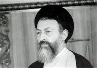 beheshti-persian-herald