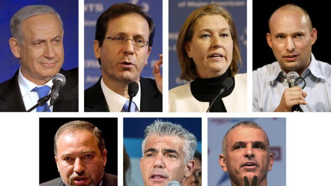 نتایج یک نظرسنجی در اسرائیل: رقبای نتانیاهو پیش افتادهاند