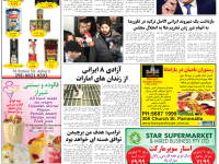 Persian Herald Weekly Issue 948