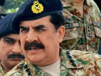 عملیات بزرگ ضدتروریستی در پنجاب پاکستان آغاز شد