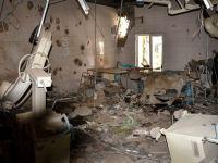 با ۱۶ نظامی آمریکایی برای حمله مرگبار به شفاخانه قندوز برخورد انضباطی شد