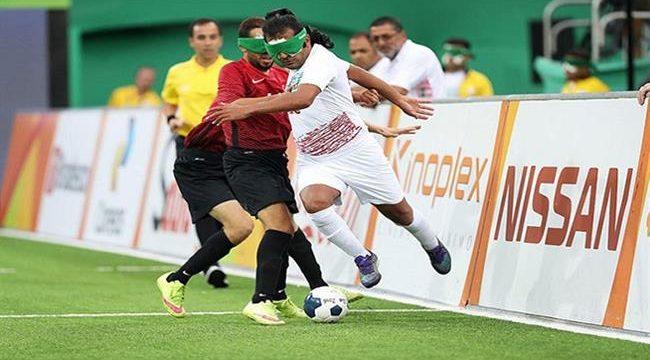 iran_brazil_football_paralympics_persian-herald-australia