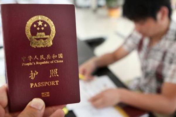 chinese-passport-persian-herald