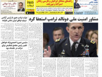 Persian Herald Weekly Issue 995