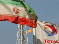 توتال برای نهایی کردن قرارداد فاز ۱۱ پارس جنوبی، منتظر تصمیم ترامپ درباره تحریمهای ایران میماند
