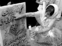 اسناد همراهی آمریکا با حملات شیمیایی عراق علیه ایران
