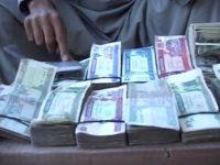 دولت افغانستان از حدود ۳۰۰ محل پول غیرقانونی جمع میکند