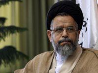 خبرگزاری قوه قضائیه اظهارات وزیر اطلاعات ایران را عجیب و نادرست خواند