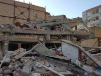 وقوع زلزله شدید در کرمان