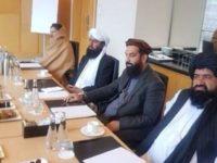 گفتوگوهای مقدماتی نمایندگان دولت افغانستان و گروه طالبان در ترکیه