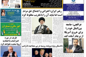 Persian Herald Weekly Issue 1042