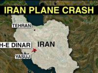 هواپیمای مسافربری با ۶۶ سرنشین در مسیر تهران به یاسوج سقوط کرد