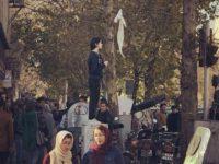 زن معترض خیابان قیطریه در بازداشت کتک خورده است