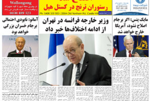 Persian Herald Weekly Issue 1050