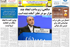 Persian Herald Weekly Issue 1063
