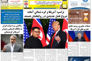 Persian Herald Weekly Issue 1064