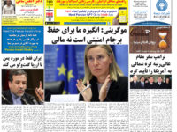 Persian Herald Weekly Issue 1062