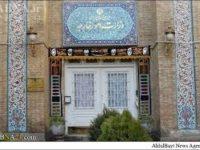 ایران: متهمان پرونده بمبگذاری در نشست مجاهدین، اعضای این گروه هستند