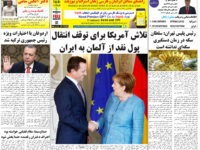 Persian Herald Weekly Issue 1068