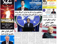 Persian Herald Weekly Issue 1070
