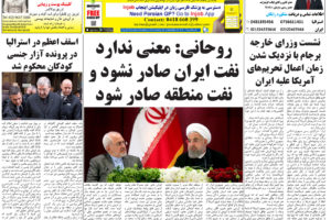 Persian Herald Weekly Issue 1067