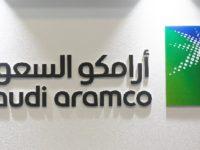 عربستان لغو برنامه خصوصیسازی شرکت نفتی آرامکو را تکذیب کرد