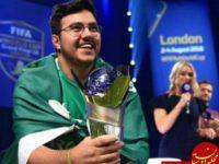 جایزه ۲۵۰ هزار دلاری جوان عربستانی برای قهرمانی در بازی فیفا