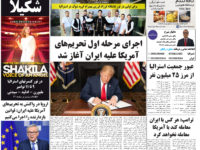 Persian Herald Weekly Issue 1072
