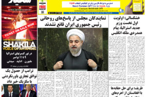 Persian Herald Weekly Issue 1075