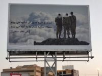 بیلبورد سربازان اسرائیلی در شیراز؛ سه نفر بازداشت شدند