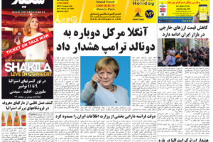 Persian Herald Weekly Issue 1080