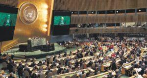 ایران از سازمان ملل خواست آمریکا را محکوم کند